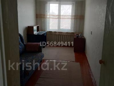 2-комнатная квартира, 44.3 м², 5/5 этаж помесячно, проспект Шакарима(ворошилова) 143 за 65 000 〒 в Усть-Каменогорске — фото 4