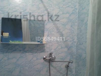 2-комнатная квартира, 44.3 м², 5/5 этаж помесячно, проспект Шакарима(ворошилова) 143 за 65 000 〒 в Усть-Каменогорске — фото 7