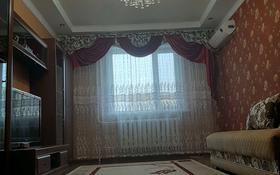 2-комнатная квартира, 65 м², 2/9 этаж, Сатпаева 31 за 25 млн 〒 в Нур-Султане (Астана)