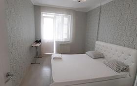 2-комнатная квартира, 75 м² по часам, Мәңгілік Ел 54 за 2 000 〒 в Нур-Султане (Астана), Есиль р-н