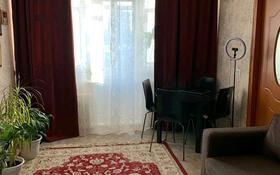 2-комнатная квартира, 44.3 м², 4/5 этаж, улица Царева — Горняков за ~ 7.5 млн 〒 в Экибастузе