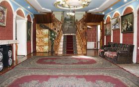 6-комнатный дом посуточно, 380 м², 380 сот., мкр Кунгей 300 за 50 000 〒 в Караганде, Казыбек би р-н