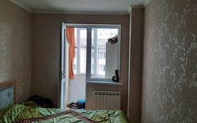 2-комнатная квартира, 56 м², 5/5 этаж, Каратауский р-н, мкр Кайтпас 2 за 19 млн 〒 в Шымкенте, Каратауский р-н