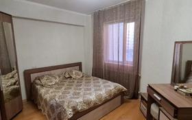 2-комнатная квартира, 65 м², 2/14 этаж, E 10 ул за 20.4 млн 〒 в Нур-Султане (Астана), Есиль р-н