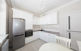 2-комнатная квартира, 52.6 м², 4/16 этаж, Улы дала 34 за 23.5 млн 〒 в Нур-Султане (Астана), Есиль р-н