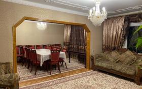 5-комнатная квартира, 125 м², 1/5 этаж, Жуздыз 30 за 30 млн 〒 в Талдыкоргане