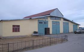 Сервисный центр за 500 000 〒 в Мангышлаке
