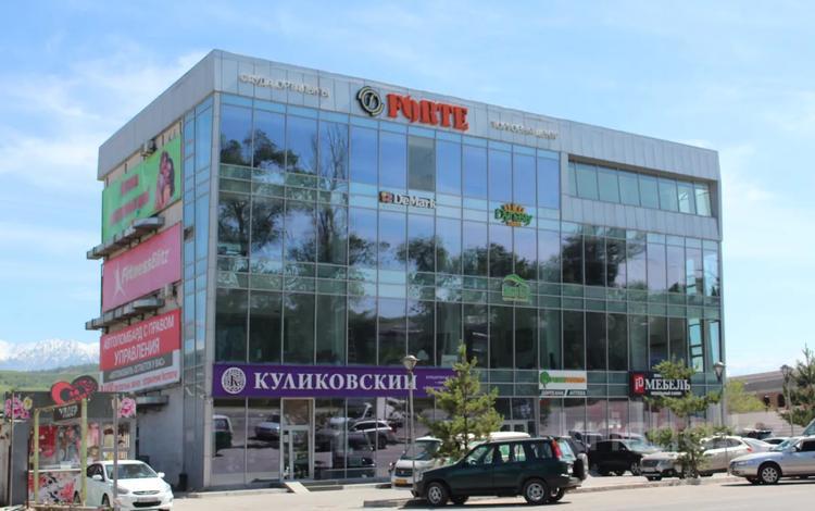 Здание, площадью 1700 м², Талгарский трак 162 за 840.5 млн 〒 в Алматы, Медеуский р-н