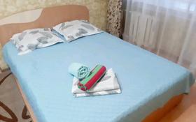 1-комнатная квартира, 31 м², 3/5 этаж посуточно, Короленко 353 — Эдем за 5 000 〒 в Павлодаре
