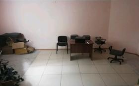 Офис площадью 178 м², улица Пушкина 110 за 40 млн 〒 в Семее
