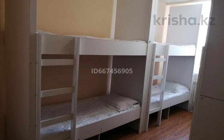 1 комната, 24 м², Гёте 12/1 за 2 000 〒 в Нур-Султане (Астане), Сарыарка р-н