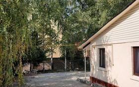 4-комнатный дом помесячно, 300 м², мкр Бутаковка, Горная за 350 000 〒 в Алматы, Медеуский р-н