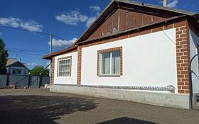 4-комнатный дом, 120 м², 20 сот., ул. Новая за 25 млн 〒 в Есиль