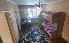 4-комнатная квартира, 60 м², 1/5 этаж, Казанская улица 10 — Защита за 12.5 млн 〒 в Усть-Каменогорске