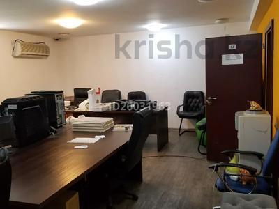 Офис площадью 700 м², мкр Мамыр-4, Мкр. Мамыр-4 117/6 — Саина за 2 900 〒 в Алматы, Ауэзовский р-н — фото 17