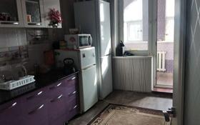 1-комнатная квартира, 40 м² помесячно, мкр Айнабулак-3 — Жумабаева за 100 000 〒 в Алматы, Жетысуский р-н
