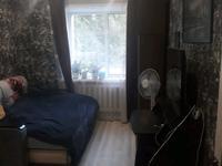2-комнатная квартира, 48 м², 1/5 этаж, Уразбаева 2/1 за 12 млн 〒 в Уральске