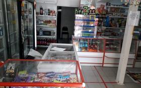 Магазин площадью 90 м², Жубановых 275 за 250 000 〒 в Актобе, мкр 8