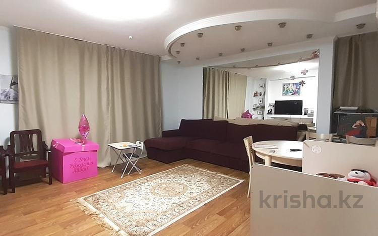 2-комнатная квартира, 66 м², 1/14 этаж, Хусаинова — Розыбакиева за 35.7 млн 〒 в Алматы, Бостандыкский р-н