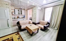1-комнатная квартира, 36 м², 1/5 этаж посуточно, 31Б мкр, 31Б мкр 28 за 7 500 〒 в Актау, 31Б мкр