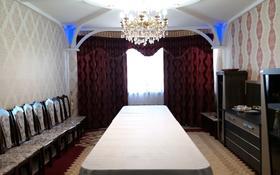 10-комнатный дом, 230 м², 10 сот., Сагинбека Юсупова 37 за 53 млн 〒 в Таразе