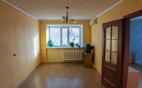 3-комнатная квартира, 51 м², 1/5 этаж помесячно, 1 Мая 23 — Лермонтова за 80 000 〒 в Павлодаре