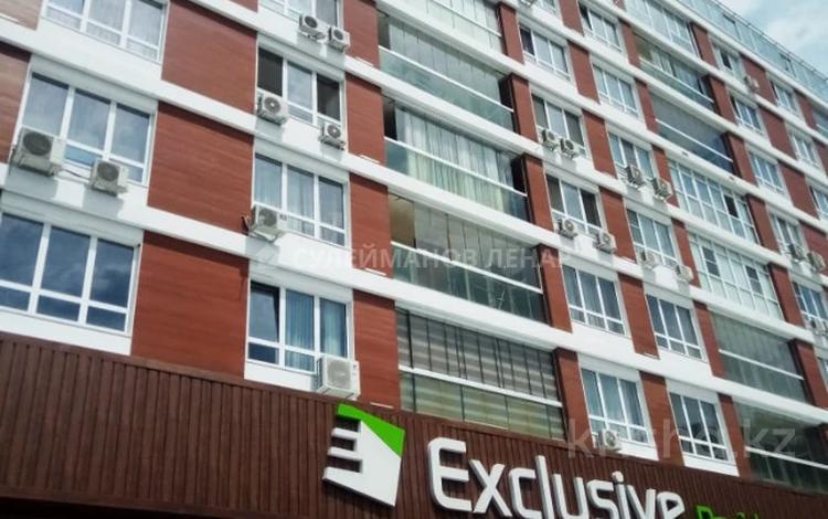 3-комнатная квартира, 98 м², 2/8 этаж, Кабанбай Батыра за 65 млн 〒 в Алматы, Медеуский р-н