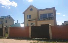 7-комнатный дом, 307 м², 10 сот., 5-ая за 59 млн 〒 в Караганде, Казыбек би р-н