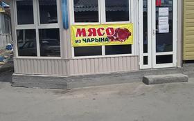 Магазин площадью 35 м², мкр Достык, улица Шамгона Кажыгалиева 22 — Яссауи за 2.5 млн 〒 в Алматы, Ауэзовский р-н