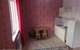 1-комнатная квартира, 30 м², 1/1 этаж помесячно, проспект Абылай Хана СДУ — Университет СДУ за 60 000 〒 в Каскелене