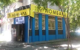 Многофункциональную недвижимость за 300 000 〒 в Алматы, Алмалинский р-н