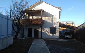 5-комнатный дом, 140 м², 3 сот., Переулок 20-я линия 10 — Жандосова за 49 млн 〒 в Алматы, Бостандыкский р-н