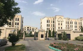 9-комнатная квартира, 360 м², 4/4 этаж, мкр Мирас за 280 млн 〒 в Алматы, Бостандыкский р-н