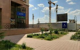 Помещение площадью 25 м², Нажимеденова 16А за 4 000 〒 в Нур-Султане (Астана), Есиль р-н