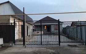 5-комнатный дом, 180 м², 7.5 сот., Туймебая, Жанкожа батыра 42 — Алматинская за 15.5 млн 〒 в Туймебая