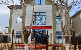 Офис площадью 510.4 м², Байсеитова 1 за 210 млн 〒 в