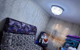 2-комнатная квартира, 45 м², 1/5 этаж, Салтанат мкр 4 24 за 10.5 млн 〒 в Таразе