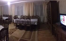 5-комнатный дом посуточно, 217 м², 10 сот., Транспортная 138А — Каирбекова за 50 000 〒 в Костанае