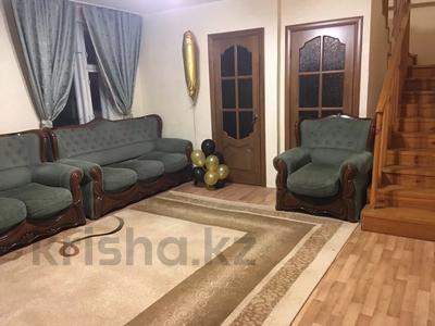 5-комнатный дом посуточно, 217 м², 10 сот., Транспортная 138А — Каирбекова за 45 000 〒 в Костанае — фото 2
