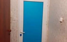 1-комнатная квартира, 33 м², 5/5 этаж, Республики 57/1 — Металлургов за 3.2 млн 〒 в Темиртау