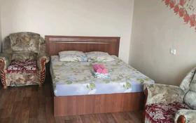 2-комнатная квартира, 55 м², 5/5 этаж посуточно, Чокина 103/1 — Назарбаева за 6 000 〒 в Павлодаре