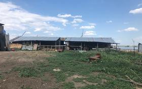 Участок с постройками за 20 млн 〒 в Айтей