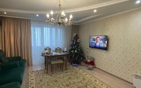 4-комнатная квартира, 80.4 м², 9/10 этаж, Ибраева 113 за 25 млн 〒 в Семее