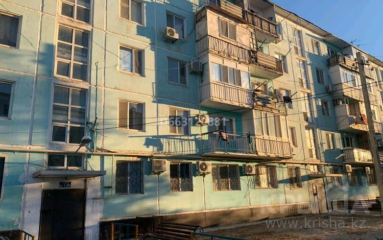 3-комнатная квартира, 65 м², 3/5 этаж, Шугыла 19 за 7 млн 〒 в
