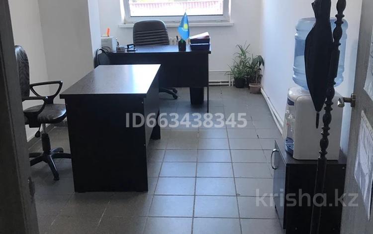 Офис площадью 25 м², мкр Тастак-2, Аксай 3Б — Толе би за 45 000 〒 в Алматы, Алмалинский р-н