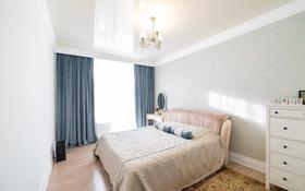 3-комнатная квартира, 121 м², 6/8 этаж, Керей и Жанибек хандар 6 — проспект Кабанбай Батыра за 56 млн 〒 в Нур-Султане (Астана), Есиль р-н
