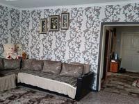 3-комнатный дом, 59 м², 8 сот., улица Кунаева за 18.5 млн 〒 в Щучинске