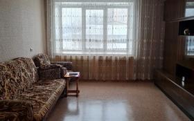 4-комнатная квартира, 85 м², 2/5 этаж, проспект Нурсултана Назарбаева 87 за 22.3 млн 〒 в Усть-Каменогорске