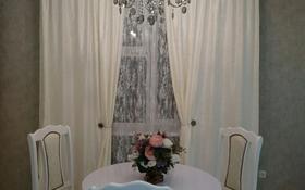 1-комнатная квартира, 31 м², 4 этаж посуточно, Сейфуллина 18 за 12 000 〒 в Балхаше