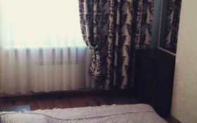 2-комнатная квартира, 65 м² по часам, Калдаякова 11 — Тауелсыздык за 2 500 〒 в Нур-Султане (Астана), Есиль р-н